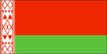 [Country Flag of Belarus]