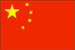 [Country Flag of China]