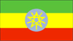 [Country Flag of Ethiopia]