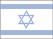 [Country Flag of Israel]