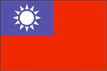 [Country Flag of Taiwan]